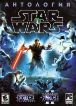 АНТОЛОГИЯ GC: STAR WARS # 3 (2 В 1)