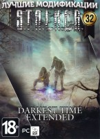 S.T.A.L.K.E.R. Том32 - Darkest Time Extended
