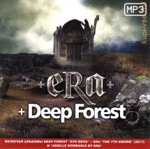 "ERA + DEEP FOREST (ВКЛЮЧАЯ АЛЬБОМЫ: ""The 7th Sword"" (2017), ""DEEP FOREST EVO DEVO"" И ""ERA ARIELLE DOMBASLE BY ERA"") (СБОРНИК MP3)"