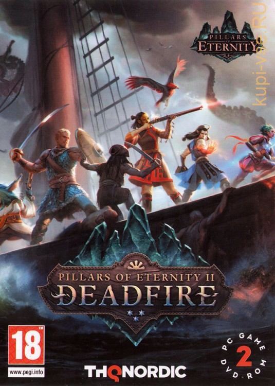 PILLARS OF ETERNITY: ДИЛОГИЯ [2DVD]