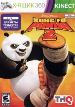 Kung Fu Panda 2: The Video Game XBOX360 ( игра для KINECT !!! )