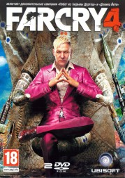 FAR CRY 4: VALLEY OF THE YETIS (V1.9.0, ОЗВУЧКА) [2DVD]