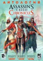 АНТОЛОГИЯ GC: ASSASSIN`S CREED CHRONICLES (3 В 1)