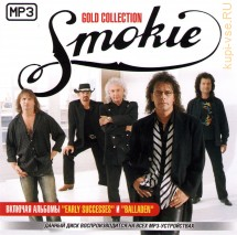 "Smokie: Gold Collection (включая альбомы ""Early Successes"" и ""Balladen"")*"