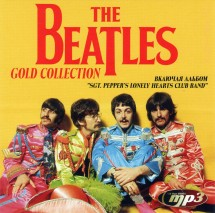 "The Beatles: Gold Collection (включая альбом ""Sgt. Pepper's Lonely Hearts Club Band"")*"
